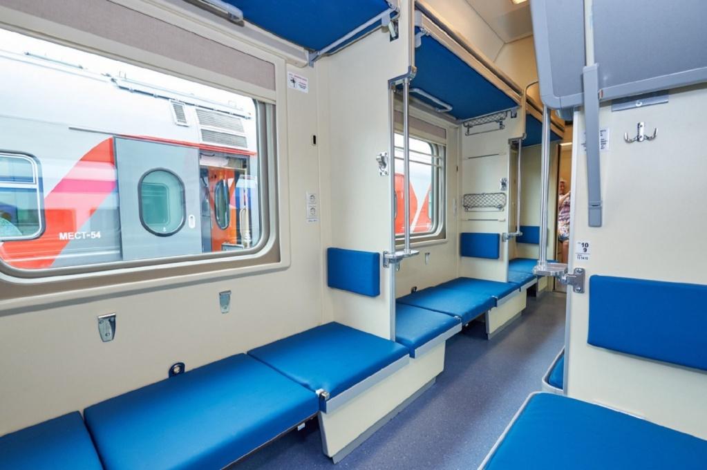 Что значит класс обслуживания 3э в поезде